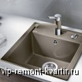Как выбрать кухонную мойку - VIP-REMONT-KVARTIR.RU