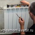 Как выбрать радиатор для отопления: категории и основные критерии - VIP-REMONT-KVARTIR.RU