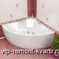 Как выбрать ванну? - VIP-REMONT-KVARTIR.RU