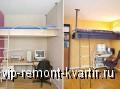 Как жить большой семье в малогабаритной квартире? - VIP-REMONT-KVARTIR.RU