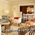 Как зрительно увеличить пространство квартиры? - VIP-REMONT-KVARTIR.RU