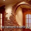Какие бывают стены? - VIP-REMONT-KVARTIR.RU