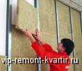 Какие можно выбрать звукоизоляционные материалы - VIP-REMONT-KVARTIR.RU
