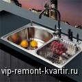 Какие преимущества сулит покупка двойной мойки? - VIP-REMONT-KVARTIR.RU