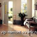 Какое напольное покрытие выбрать для прихожей? - VIP-REMONT-KVARTIR.RU