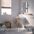 Какой должна быть ванная комната в доме? - VIP-REMONT-KVARTIR.RU