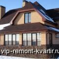 Кирпичные загородные дома - VIP-REMONT-KVARTIR.RU