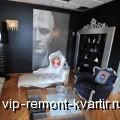 Китч в дизайне интерьера - VIP-REMONT-KVARTIR.RU
