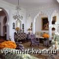 Колоритный арабский стиль в интерьере квартиры - VIP-REMONT-KVARTIR.RU