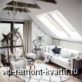 Комната на чердаке - VIP-REMONT-KVARTIR.RU