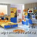 Комната школьника: меблировка и зонирование - VIP-REMONT-KVARTIR.RU