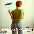 Косметический ремонт и желание сэкономить - VIP-REMONT-KVARTIR.RU