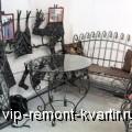 Кованая мебель для вашего сада - VIP-REMONT-KVARTIR.RU
