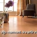 Кожаные полы - VIP-REMONT-KVARTIR.RU