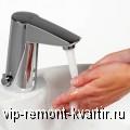 Критерии выбора современной сантехники - VIP-REMONT-KVARTIR.RU