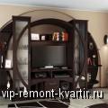Купить гостиную стенку: рекомендации купи-гостиную.рф - VIP-REMONT-KVARTIR.RU