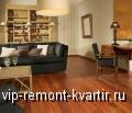 Ламинат в интерьере - VIP-REMONT-KVARTIR.RU