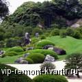 Ландшафтный дизайн. Японский стиль - VIP-REMONT-KVARTIR.RU