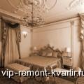 Лепнина, как элемент рельефного фасада - VIP-REMONT-KVARTIR.RU