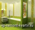 Лето на улице и в ванной комнате - VIP-REMONT-KVARTIR.RU
