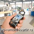 Люксметр - измеряем освещенность Вашей комнаты - VIP-REMONT-KVARTIR.RU