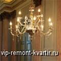 Люстра – важный элемент дизайна помещений - VIP-REMONT-KVARTIR.RU