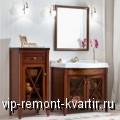 Мебель и аксессуары для ванной комнаты - VIP-REMONT-KVARTIR.RU