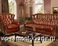 Мебель - выбираем обивку - VIP-REMONT-KVARTIR.RU