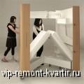 Мебель-трансформер для дома - VIP-REMONT-KVARTIR.RU