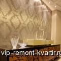 Металлизированные обои. Область их применения - VIP-REMONT-KVARTIR.RU