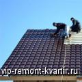 Металлочерепица и цена на нее - VIP-REMONT-KVARTIR.RU