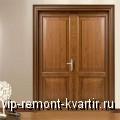 Межкомнатные двери отечественного производства - VIP-REMONT-KVARTIR.RU