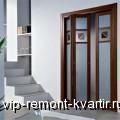 Межкомнатные двери-книжки в интерьере квартиры - VIP-REMONT-KVARTIR.RU