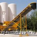 Мобильные бетонные заводы - VIP-REMONT-KVARTIR.RU
