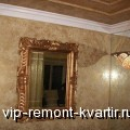 Мраморная штукатурка. Достоинства и область применения - VIP-REMONT-KVARTIR.RU