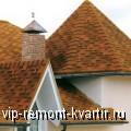 Мягкая кровля Руфлекс - VIP-REMONT-KVARTIR.RU