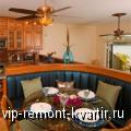 Мягкая мебель для кухни - VIP-REMONT-KVARTIR.RU