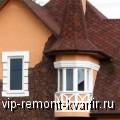 Над нами не каплет - разновидности современной черепицы - VIP-REMONT-KVARTIR.RU