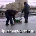 Наливная мембранная кровля - VIP-REMONT-KVARTIR.RU