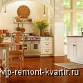 Напольные покрытия для кухни - VIP-REMONT-KVARTIR.RU