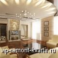 Натяжные потолки - VIP-REMONT-KVARTIR.RU