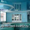 Натяжной потолок - тканевый или ПВХ? - VIP-REMONT-KVARTIR.RU