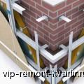 Навесные вентилируемые фасады. Основные виды - VIP-REMONT-KVARTIR.RU
