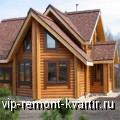 Недорогой дачный дом - VIP-REMONT-KVARTIR.RU