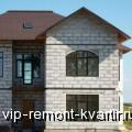 Некоторые аспекты использования газобетона в строительстве загородных домов - VIP-REMONT-KVARTIR.RU