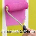 Немного о валиках - VIP-REMONT-KVARTIR.RU
