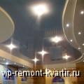 Несколько основных видов отделки потолка - VIP-REMONT-KVARTIR.RU