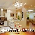 Несколько слов о перепланировке квартиры - VIP-REMONT-KVARTIR.RU