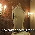 Несравненный линкруст в интерьерах. Достоинства и недостатки материала - VIP-REMONT-KVARTIR.RU