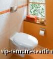 Новое слово в сантехнике – подвесной унитаз - VIP-REMONT-KVARTIR.RU